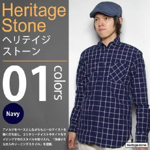 Heritage Stone/ヘリテイジストーン - ダンプウィンドペンシャツ -|deepstandard