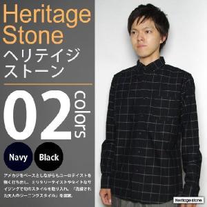 Heritage Stone/ヘリテイジストーン - BDチェック 長袖シャツ|deepstandard