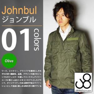 Johnbull / ジョンブル - M-65 ミリタリージャケット|deepstandard
