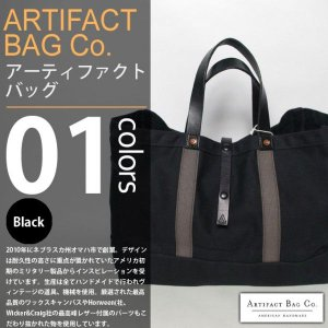 ARTIFACT BAG Co. / アーティファクトバッグ - Tool/Garden Tote Bag / ツールガーデントートバッグ|deepstandard