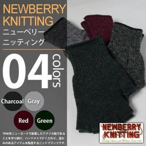 NEWBERRY KNITTING / ニューベリーニッティング - フィンガーレス ニットグローブ|deepstandard