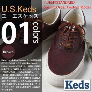 U.S. Keds×DEEP!STANDARD - Boat Shoe