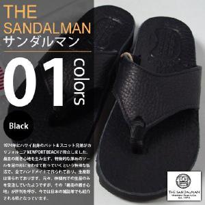 THE SANDALMAN / サンダルマン - BEACH WIDE