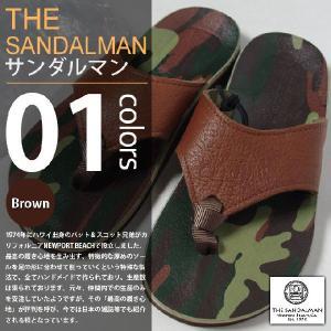 THE SANDALMAN / サンダルマン - BEACH WIDE CAMO