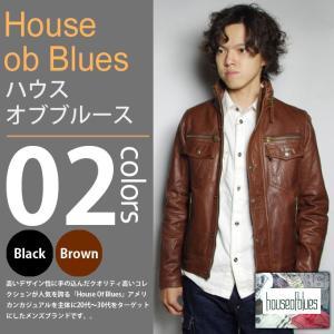 HOUSE OF BLUES / ハウスオブブルース - ゴートレザーブルゾン|deepstandard