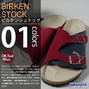 【日本別注モデル】BIRKENSTOCK / ビルケンシュトック - Zurich / チューリッヒ|deepstandard