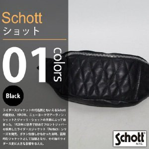 SCHOTT/ショット - PADDED LEATHER BODYBAG/パデッドレザー ボディーバッグ -|deepstandard
