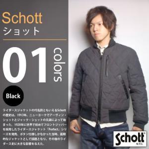 SCHOTT / ショット - ワックス・コットン MA-1 ダウン ジャケット|deepstandard