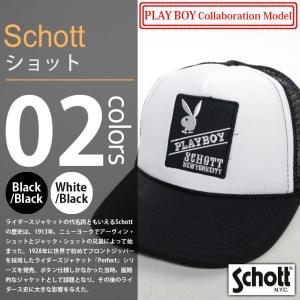 Schott x PLAYBOY / ショット×プレイボーイ - TRUCKER CAP PLAYBOY / メッシュキャップ|deepstandard