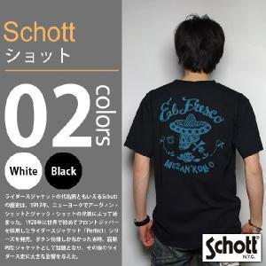 SCHOTT / ショット - 刺繍 Vネック 半袖Tシャツ