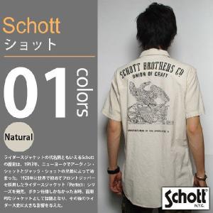 SCHOTT / ショット - シャンブレーワークシャツ 半袖シャツ|deepstandard
