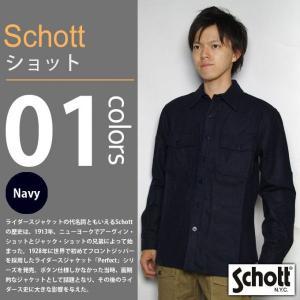 SCHOTT / ショット - WOOL MELTON C.P.O SHIRT / ウールメルトン 長袖シャツ|deepstandard