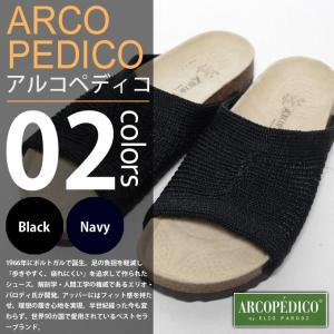 ARCOPEDICO / アルコペディコ -