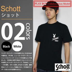 Schott x PLAYBOY / ショット×プレイボーイ - コラボ ポケット 半袖Tシャツ|deepstandard
