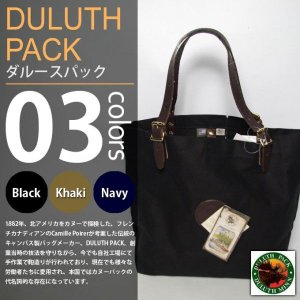 DULUTH PACK / ダルースパック - MARKET TOTE / マーケットトート|deepstandard