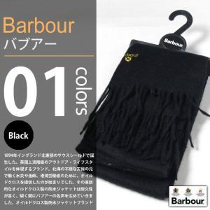 Barbour / バブアー - ウールマフラー|deepstandard