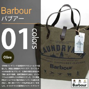 Barbour / バブアー - Laundryman Tote Bag / ランドリーマン トートバッグ|deepstandard