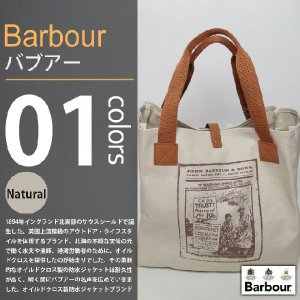 Barbour / バブアー - Canvas Printed Tote Bag / キャンバスプリントトートバッグ|deepstandard