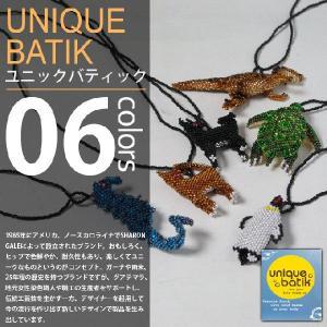 UNIQUE BATIK / ユニックバティック - Animal Beads Pendant / アニマルビーズペンダント deepstandard