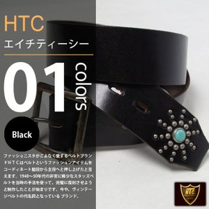 HTC(Hollywood Trading Company) / エイチティシー - TURQUOISE END ONLY BELT / エンドオンリーレザーベルト|deepstandard