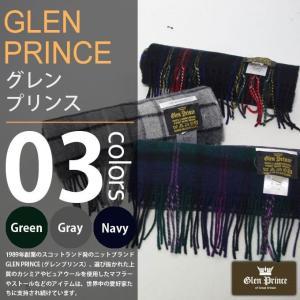 GLEN PRINCE / グレンプリンス - チェック ウールマフラー|deepstandard