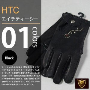 HTC(Hollywood Trading Company) / エイチティシー - スタッズレザーグローブ #SN-32/S|deepstandard
