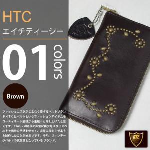 HTC(Hollywood Trading Company) / エイチティシー - ZIP WALLET / ジップウォレット|deepstandard