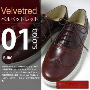 Velvetred / ベルベットレッド - ウィングチップレザーデッキシューズ|deepstandard