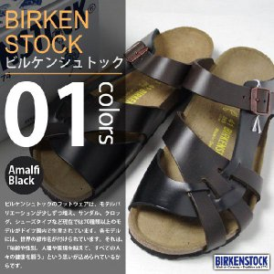 【日本別注モデル】BIRKENSTOCK / ビルケンシュトック - Pisa / ピサ|deepstandard