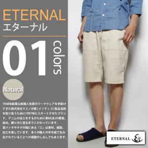ETERNAL / エターナル - リラックスショーツ|deepstandard