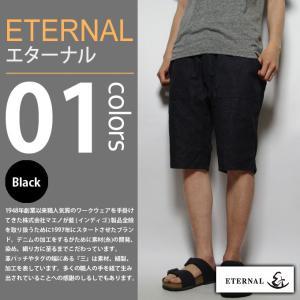 ETERNAL / エターナル - 総柄 ハーフ リラックス パンツ|deepstandard