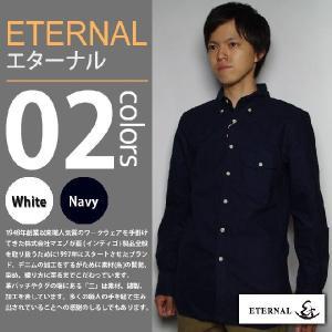 ETERNAL / エターナル - オックスフォード B.D 長袖シャツ|deepstandard