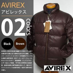 AVIREX / アビレックス - SOFT LAMB DOWN JACKET / ソフトラムダウンジャケット|deepstandard