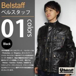BELSTAFF / ベルスタッフ - Brad Jaket / ブラッドジャケット|deepstandard
