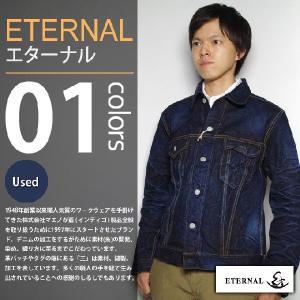 ETERNAL / エターナル - 3rdタイプデニムジャケット|deepstandard