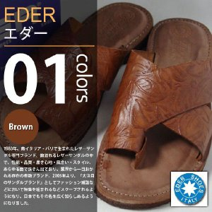 EDER / エダー - FIORE CREPE サンダル|deepstandard