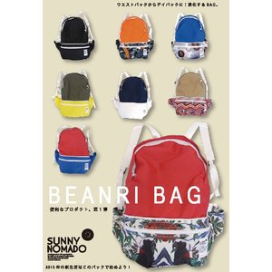 ■先行予約販売■NOMADO / ノマド - BENRI 2WAY BAG|deepstandard