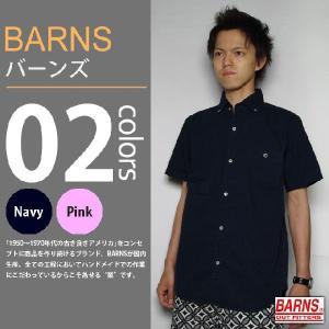 BARNS / バーンズ - 半袖オックスフォード ボタンダウンシャツ|deepstandard