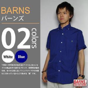 BARNS / バーンズ - ブロードボタンダウン半袖シャツ|deepstandard