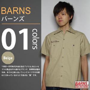 BARNS / バーンズ - 馬布 ワーク半袖シャツ|deepstandard