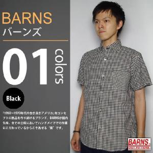 BARNS / バーンズ - ボタンダウン ギンガムチェック 半袖シャツ|deepstandard