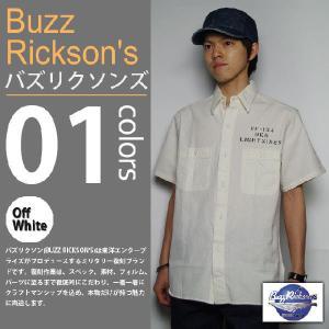 Buzz Rickson's / バズリクソンズ - ホワイトシャンブレー半袖ワークシャツ|deepstandard