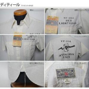 Buzz Rickson's / バズリクソンズ - ホワイトシャンブレー半袖ワークシャツ|deepstandard|02