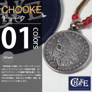 CHOOKE / チョーク - Morgan Rose / オールドコインペンダントトップ|deepstandard