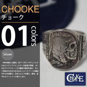 CHOOKE / チョーク - Indian Skull Ring M / インディアンスカルリング|deepstandard