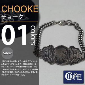 CHOOKE / チョーク - Indian&Eagle Chain-brace 1$5¢ / オールドコインブレスレット|deepstandard