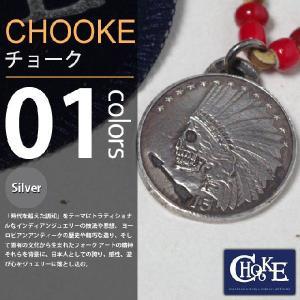 CHOOKE / チョーク - Indian 13 / オールドコインペンダントトップ|deepstandard