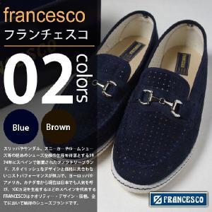 francesco / フランチェスコ<br>KIOWA AD TREV BORDON CUADRO PIEL PICADO|deepstandard