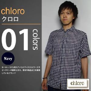 chloro / クロロ - ギンガムシャーリング 半袖シャツ|deepstandard