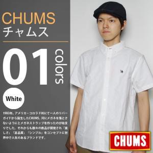 CHUMS / チャムス - S/S OX Shirt / 半袖オックスシャツ|deepstandard